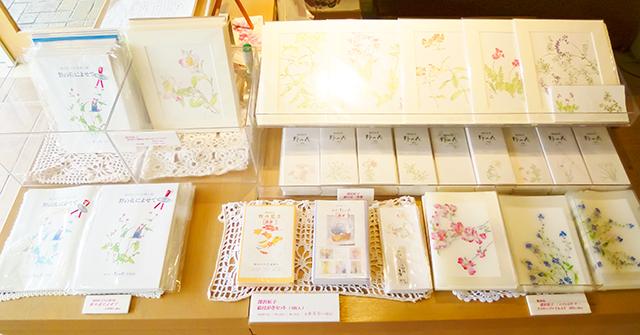 深沢紅子 野の花美術館 ショップイメージ01
